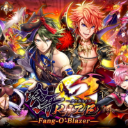 コロプラ、『魔法使いと黒猫のウィズ』で新イベント「喰牙RIZE3 -Fang-O'-Blazer-」を開催