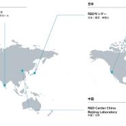 ソニー、インドに研究拠点を設立 AI人材を中心に採用へ