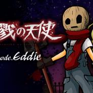 バカー、『殺戮の天使』新作特別編「Episode.Eddie」をSteamでリリース