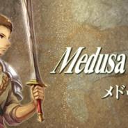 【PSVR】PLAYISM、『メドゥーサと恋人』をリリース TVとVRを使った協力プレイで魔女から受けた呪いを打ち破れ