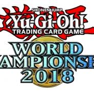 KONAMI、「遊☆戯☆王」シリーズの世界No.1を決めるe-Sports世界選手権「Yu-Gi-Oh! WORLD CHAMPIONSHIP 2018」を開催決定!