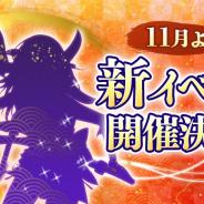 サイバーステップ、『暁のブレイカーズ』にてとある姉妹の「バーチャルYouTuber」との新イベントを11月下旬に開催