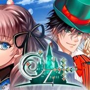 NTTソルマーレ、『Shall we date?: Oz+』をリリース…『オズの魔法使い』をモチーフにした英語版女性向け恋愛ゲーム