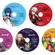 アニメイト、『アルゴナビス from BanG Dream!』アニメ放送を記念したフェアを開催! オリジナルボイスドラマCDをプレゼント