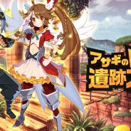 クローバーラボと日本一ソフト、『魔界ウォーズ』でプレミアムガチャに「★3嵐の戦乙女ロタ」「★3時空の女神ヴェルダンディ」など新キャラを追加!