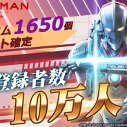 DAYAMONZ、『ULTRAMAN:BE ULTRA』の事前登録者数が10万人を突破! 最強ヒーロー「ULTRAMAN SUIT ZERO」のビジュアルを公開