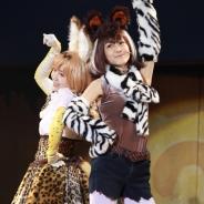 【イベント】舞台になってもジャパリパークはドッタンバッタン大騒ぎ!サーバルがアイドルに挑戦!舞台「けものフレンズ」レポート