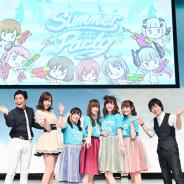 サイバーエージェント、『オルタナティブガールズ2』で3周年記念イベント「3rd Anniversary Summer Party」を開催!