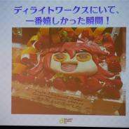 【セミナー】「ディライトワークスとはレストランである」「1日の業務はまるでMMORPG」という話も飛び出した塩川氏&加藤氏の講演をレポート