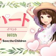 GAMEVIL COM2US Japan、『バーディークラッシュ:ファンタジーゴルフ』で社会貢献イベントを実施!