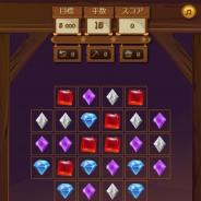 ワーカービー、『ゲームセンターNEO forスゴ得』で『ジュエルレジェンド』を提供開始!! 連鎖が爽快なマッチ3パズル