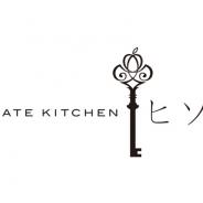AppBank、レストラン『PRIVATE KITCHENヒソカ』を3月31日をもって閉店