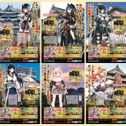 KADOKAWA、『城姫クエスト』で日本の名城とのコラボレーションを実施! 小田原城などを含む6名城に城姫がデザインされた特製ポスターが掲示