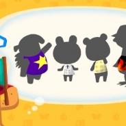 任天堂、『どうぶつの森 ポケットキャンプ』で追加予定のキャラクターシルエットを公開 近日のアップデートで登場予定