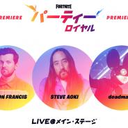 Epic Game、『Fortnite』でフェス「パーティーロイヤル」を5月9日10時から実施! Dillon Francis、Steve Aoki、deadmau5が登場!