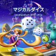 Netmarble Games、モバイルボードゲーム『ディズニーマジカルダイス:エンチャンテッド・ボード・ゲーム』を全世界155ヵ国でリリース!