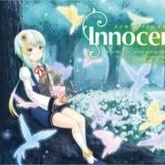 MyDearest、VR×ラノベがコンセプトの読書体験『Innocent Forest』を発表 キャストには日高里菜さんの起用も