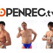 CyberZ、ゲーム動画配信プラットフォームOPENREC.tvでDDTプロレスの男色ディーノ選手ら3名のゲーム実況個人配信が決定!