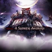 【PSVR】サムライFPS『Reborn: A Samurai Awakens』は国内でもリリース  日本用のロゴとタイトルも後日公開へ