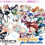Donut、『Tokyo 7thシスターズ』×アニメイトコラボカフェを7月10日より開催…日本武道館メモリアルライブを記念して