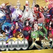 Social Game Info新着ニュース画像NetEase Games、『陰陽師』の事前登録者数が3万人を突破 ゲームシステム「コミュニティ機能」と「動画弾幕」の詳細を公開