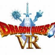 『VR ZONE SHINJUKU』で新アクティビティ『ドラゴンクエストVR』が4月27日から稼働 パーティを組んでゾーマ城を目指せ