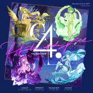 gumi、『ファントム オブ キル』海上編2019年テーマソング「キミにGod4Love♥」をJOYSOUNDにてカラオケ配信開始!