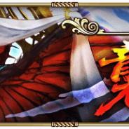 スクエニとアカツキ、『ロマサガRS』でイベント「ワグナス襲来!」を開催中! S[我が最強に悔いなし]ワグナス獲得を目指せ!