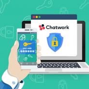 「Chatwork」がセキュリティ強化のため2段階認証に対応