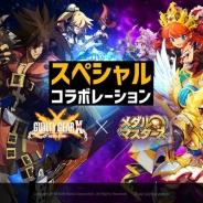 ネクソン、カジュアルRPG『メダルマスターズ』でアークシステムワークスの対戦格闘ゲーム『ギルティギア』とのコラボキャンペーンを実施