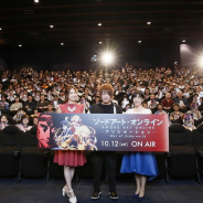 アニプレックス、『SAOアリシゼーション War of Underworld』先行上映会のオフィシャルフォトとキャストコメントを公開
