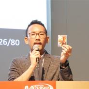 【CEDEC 2019】『シャドウバース』が目指すのは「ゲームで食べていける世界」…総合エンターテインメント化へ向けたこれまでの取り組みとは