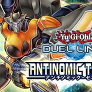 KONAMI、『遊戯王 デュエルリンクス』で第33弾メインBOX「アンチノミック・セオリー」を3月1日より配信!
