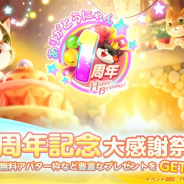 Special Gamez Technology、癒し系パズルゲーム『パズにゃん』で「1周年記念大感謝祭」を開催中!