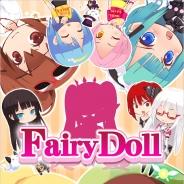 アンビション、妖精を育てる癒し育成ゲーム『フェアリードール』の英語版を世界10ヵ国で配信開始