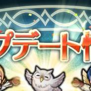 任天堂、『ファイアーエムブレム ヒーローズ』で「リレー防衛戦」と新機能「秘伝書の作成」を9月上旬のアップデートで追加!