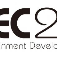 シリコンスタジオ、「CEDEC 2019」公募セッションで川瀬正樹氏登壇の「物理ベース?アート指向?~尤もらしさと自由度を両立するレンズフレア表現~」を実施