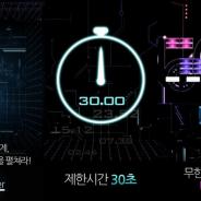 イグニス、Android版『breaker:ブロック崩し-30秒でどこまで壊せますか?』を韓国で配信開始…日本語iOS版は20日で50万DL突破