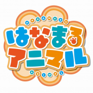 セガゲームス、『けものフレンズ3』ライブイベントに「はなまるアニマル」&「×ジャパリ団」の出演を発表!
