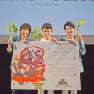 『KING OF PRISM by PrettyRhythm』CD購入者イベントのレポートが到着! 武内駿輔さん「プリズムショーは自分を見つめなおす機会」