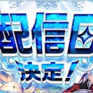 X-LEGEND ENTERTAINMENT、『幻想神域 -Link of Hearts-』の正式サービス日が4月20日に決定 15万人突破の事前登録特典も配布予定