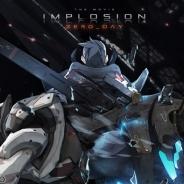 Rayark、人気アクションゲーム『Implosion』原作のアニメ映画『The Implosion: ZERO DAY』を製作…予告編を公開、12月よりKickstarter