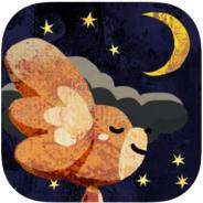 アソビズム、寝かしつけ知育アプリ『おやすみルーニー』をApp Storeで配信開始! ルーニーと遊ぶことでおやすみのあいさつやスムーズな睡眠が学べる