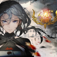 フジゲームス、新作『BLACK STELLA -ブラックステラ-』の事前登録者数が4万人を突破! 27日よりTVCMを放映開始