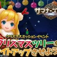 Com2u、『サマナーズウォー: Sky Arena』でクリスマスイベント「クリスマスツリーライトアップ」を開始