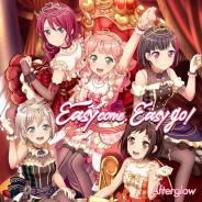 ブシロードミュージック、 Afterglowの6th Single「Easy come, Easy go!」を本日発売!
