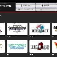 【TGS2014】スクウェア・エニックス、「東京ゲームショウ 2014 特設サイト」をオープン…出展タイトルやステージイベントなどの情報を随時公開
