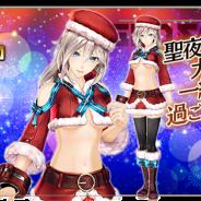 バンナム、『GOD EATER RESONANT OPS』でクリスマスイベント「聖なる探索」を開催 新衣装の「アリサ」「ハルオミ」が登場