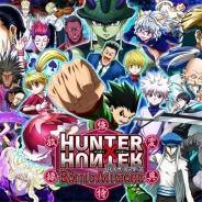 バンナム、『HUNTER×HUNTER バトルオールスターズ』のサービスを2018年2月22日で終了