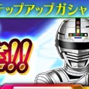 バンナム、『スーパーロボット大戦X-Ω』のステップアップガシャでザンボット3や地獄王ゴードンが登場!
